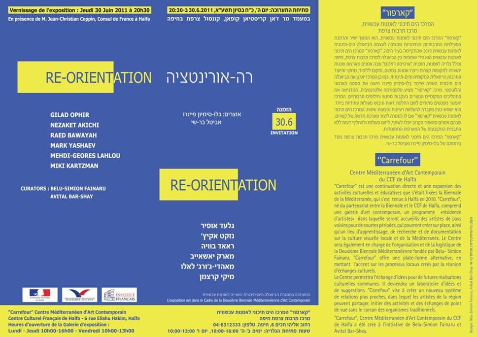 June In Haifa 2011