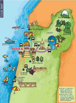 Israel Topographic Map 29083 Loadtve