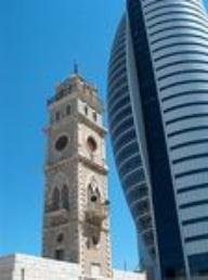 Al Jarina  Mosque and Missile building in downtown Haifa